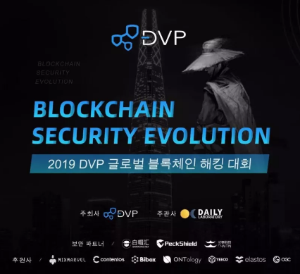 Dvp Dvp Foundation Vulnerability Singapore Cryptocurrency