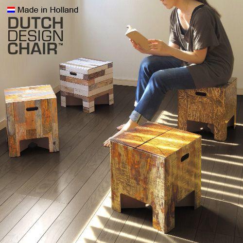 驚きの強度 簡単にスツール テーブルに Dutch Chair スツール