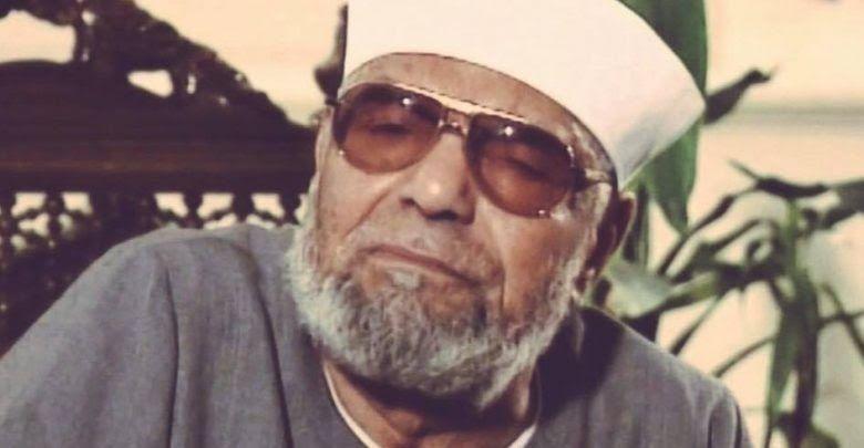 ويعتبر واحدا من أكبر الأئمة الدينية والإسلامية في القرن التاسع عشر إذا رأى الإمام محمد ميتواري الشراوي في المن Square Sunglasses Men Mens Sunglasses Sunglasses