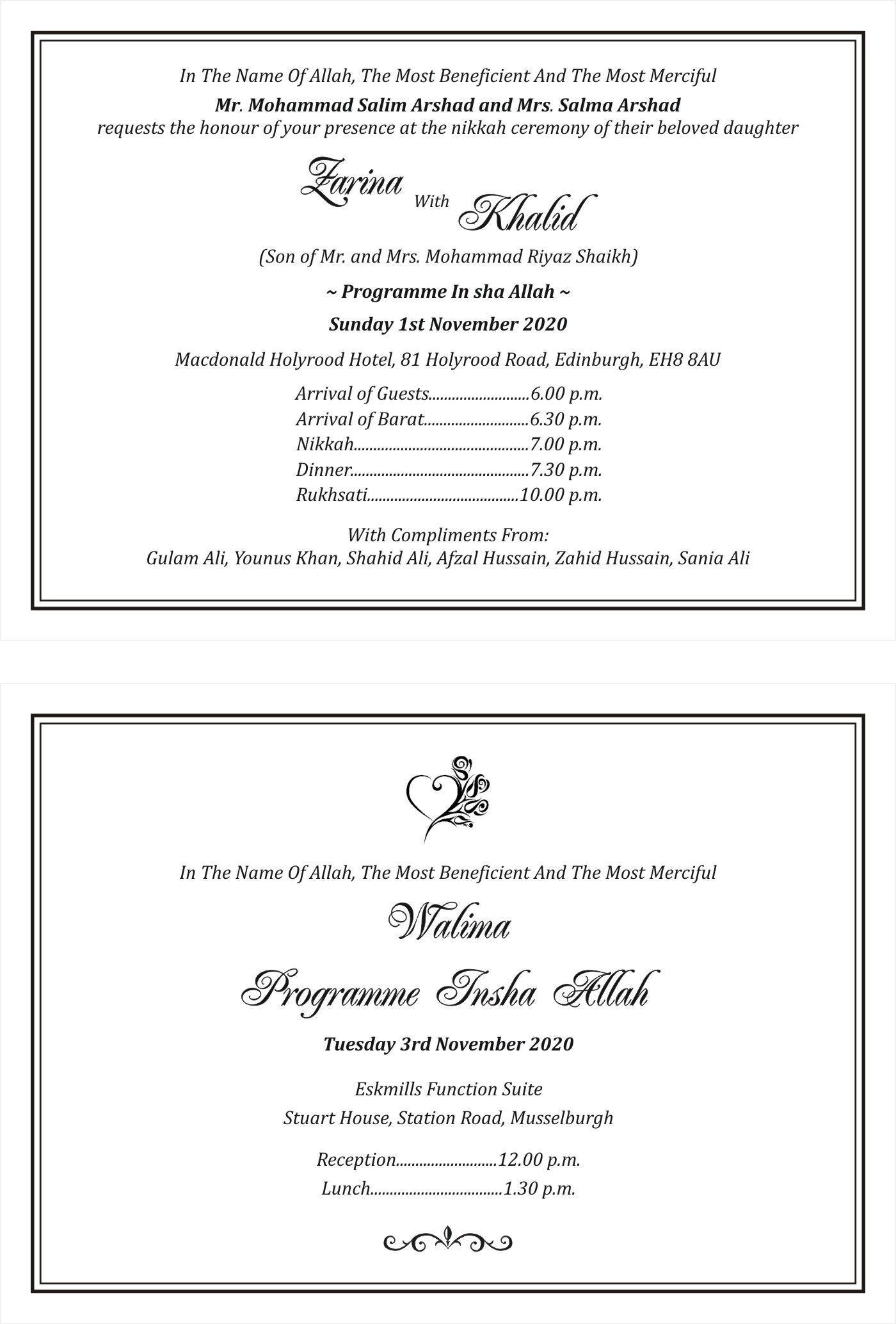 20 Invitation Writing Format Template Muslim Wedding Cards Muslim Wedding Invitations Shadi Card