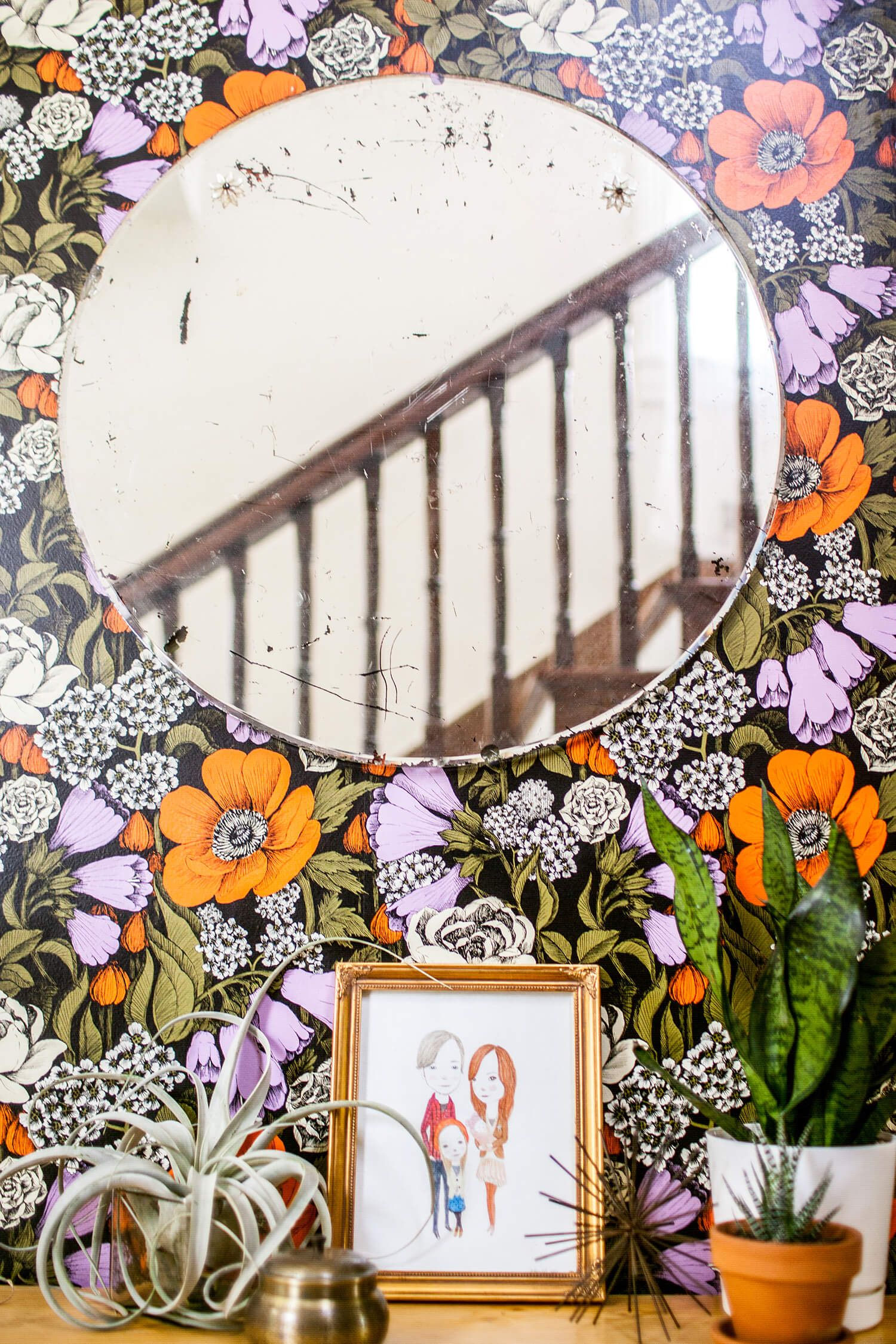 At Home with Katie Shelton love this floral wallpaper