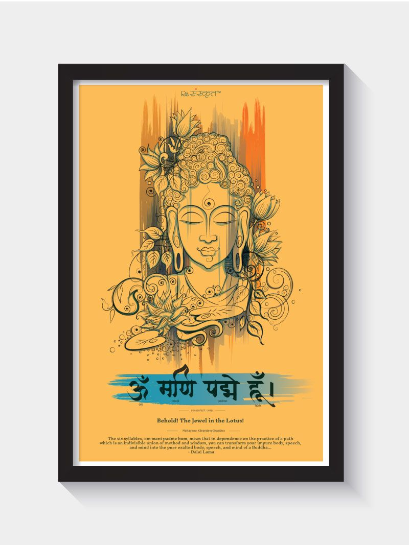 Om Mani Padme Hum Buddha Frame With Images Om Mani Padme Hum