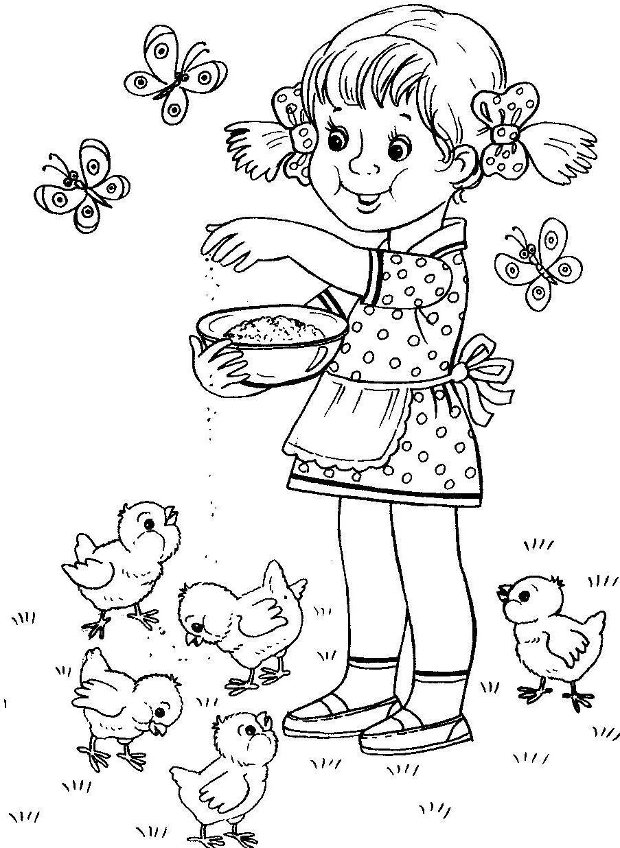 Детская страница раскраски