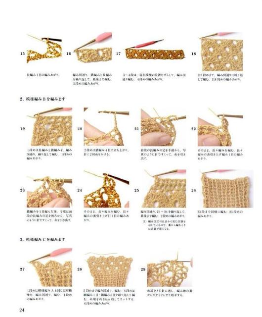 Bufanda y Cuello 2 en 1 Crochet Patron - Patrones Crochet | Bufandas ...