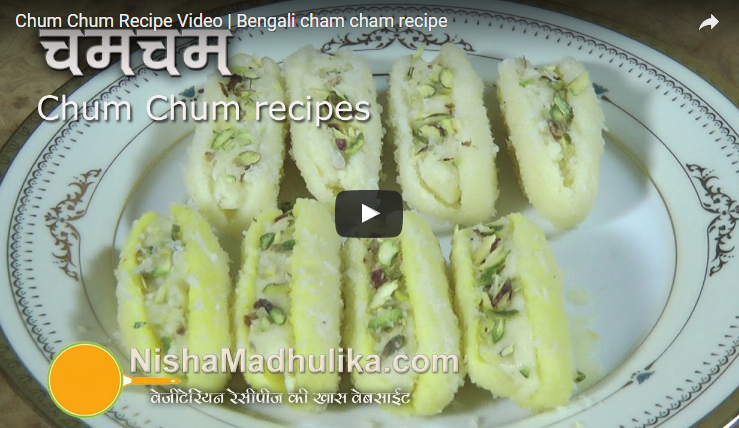 Chum chum recipe video yummy cook video pinterest recipes chum chum recipe video forumfinder Image collections