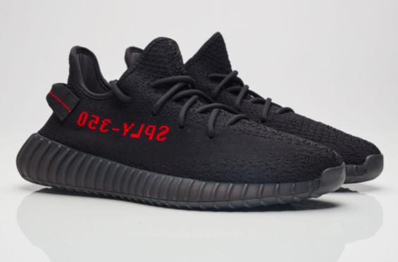 d5452103a35ce SneakersCartel.com The adidas Yeezy Boost 350 v2 Black Red Is Debuting Soon   sneakers  shoes  kicks  jordan  lebron  nba  nike  adidas  reebok   airjordan ...