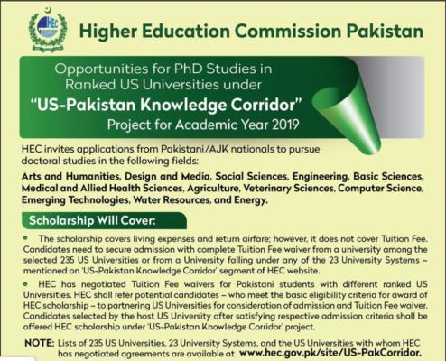 Hec Us Pakistan Knowledge Corridor Phd Scholarship Program 2019 Apply Now Teacher Technology Elementary School Reading Education Level