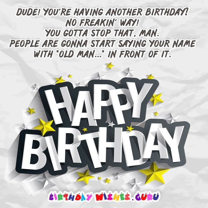 Cool Birthday Messages
