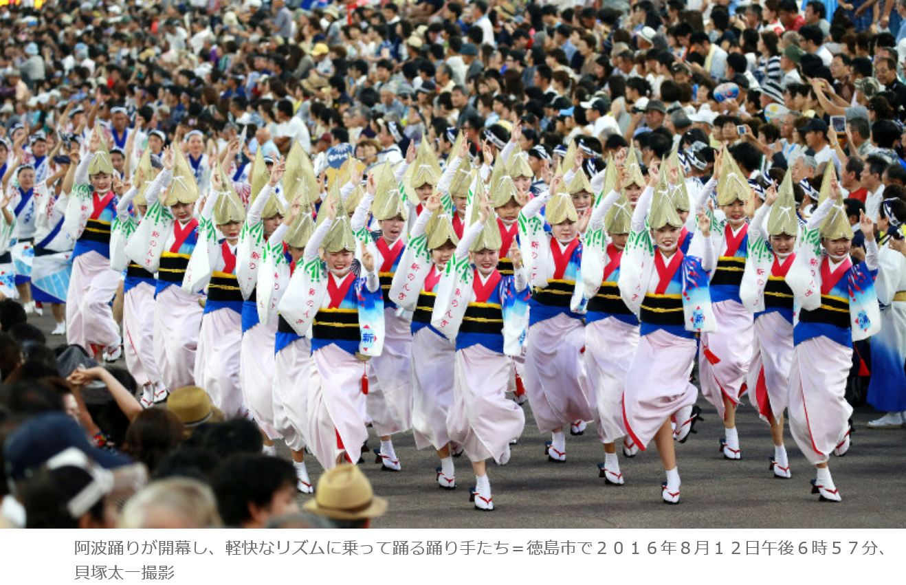 阿波踊り 「ぞめき」「ヤットサー」鳴り響く 徳島で開幕 / 毎日新聞 ...
