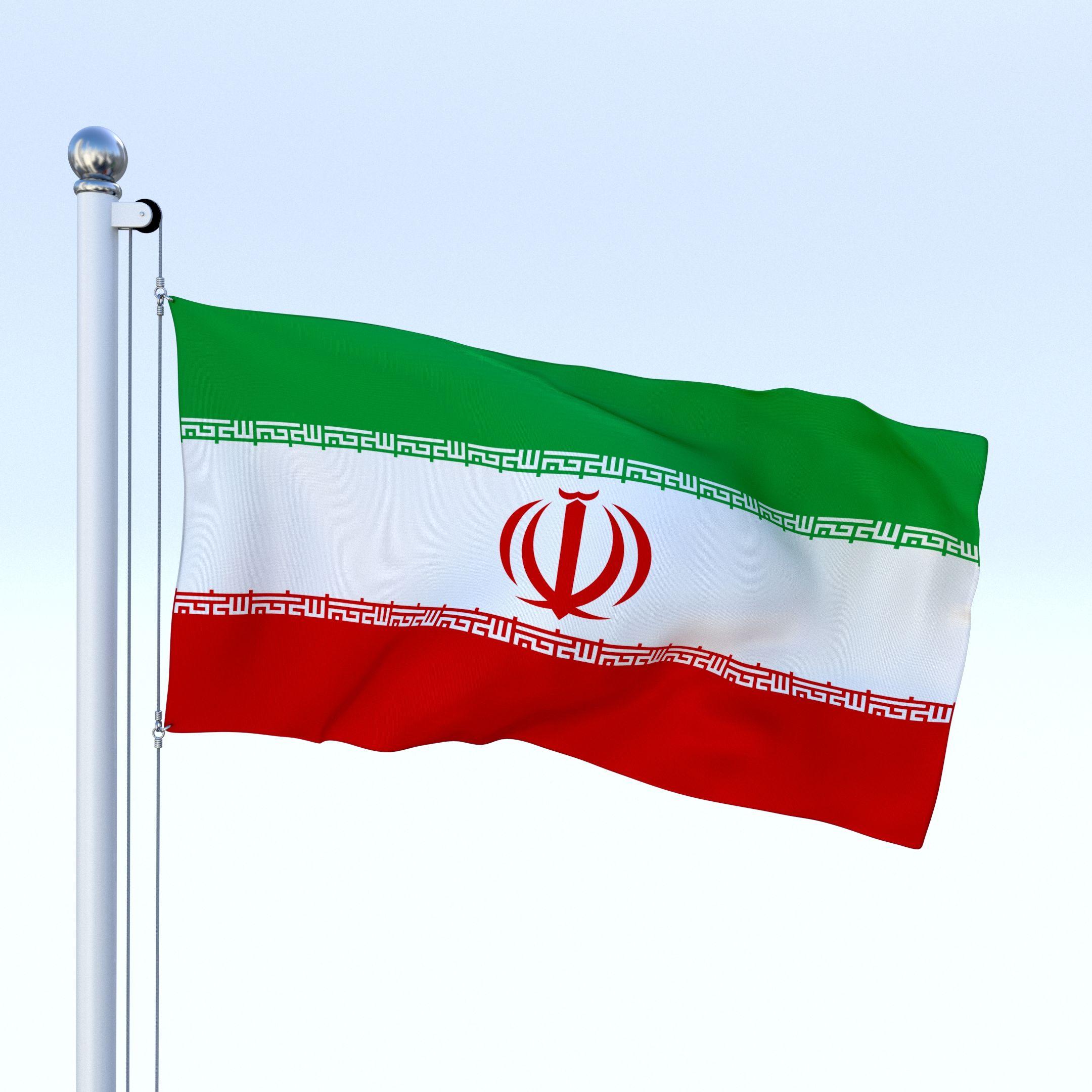 Animated Iran Flag Animated Iran Flag Iran Flag India Flag Flag