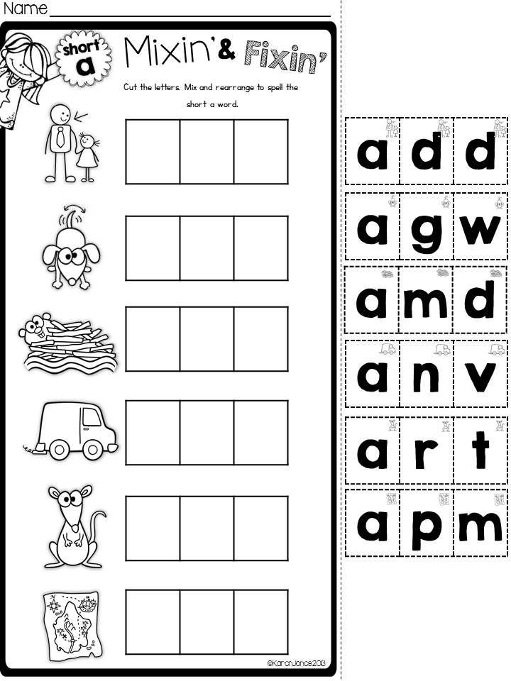 Rhyme CVC Short A Word Family KindergartenKlubcom Word