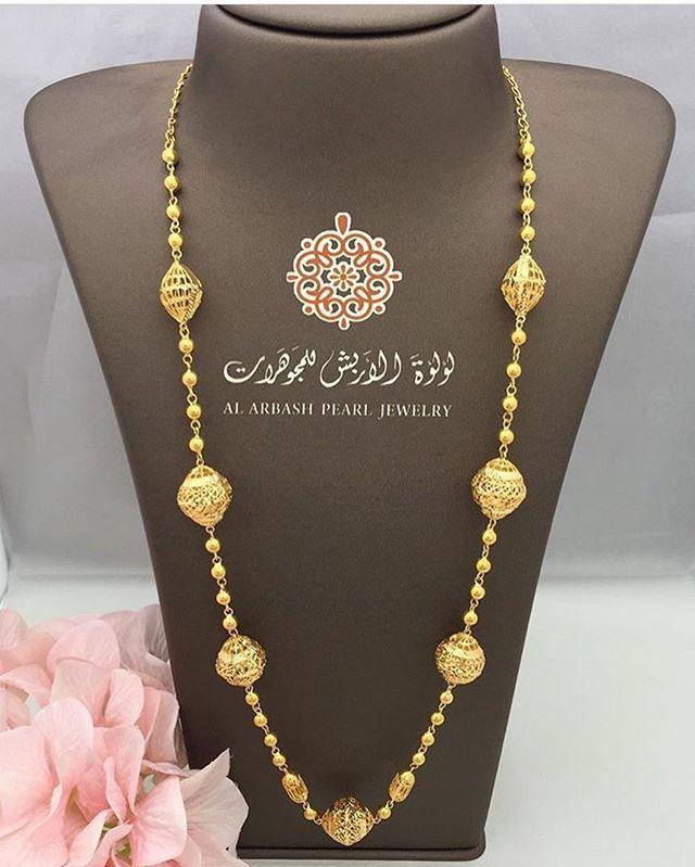 سبحة بحرينية من مجوهرات لؤلؤة الأربش Alarbash Pearl Jewelry Bridal Gold Jewellery Designs Gold Fashion Necklace Bridal Gold Jewellery