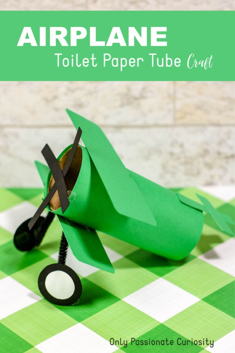 Airplane Toilet Paper Tube Craft - Only Passionate -8570