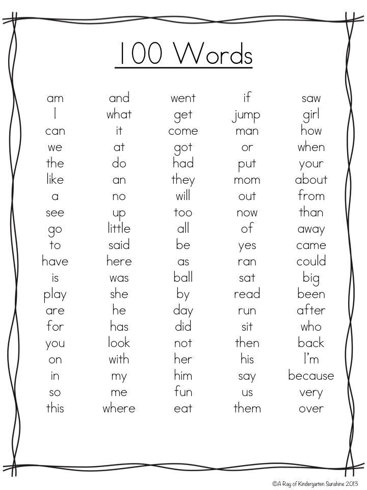 Kindergarten 100 Sight Word List Kindergarten Spelling Words 2nd Grade Spelling Words Sight Words Kindergarten
