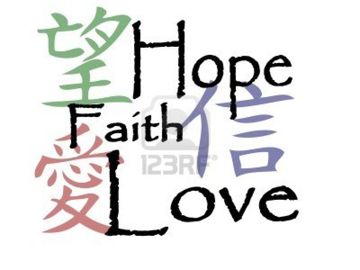 Chinese Symbols For Faith Hope And Love Symbols Pinterest