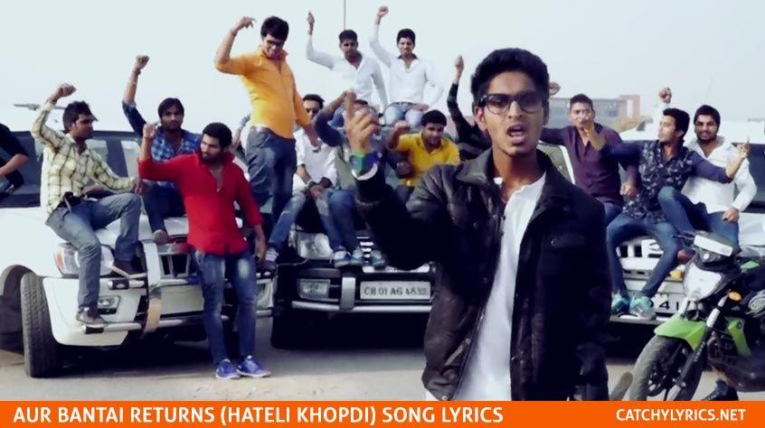 Aur Bantai Returns Lyrics (HATELI KHOPDI) - EMIWAY (EM 24/7 | Hindi