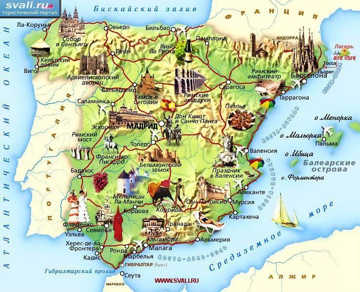 Ispaniya Karta Dostoprimechatelnostej Turisticheskie Zhurnaly