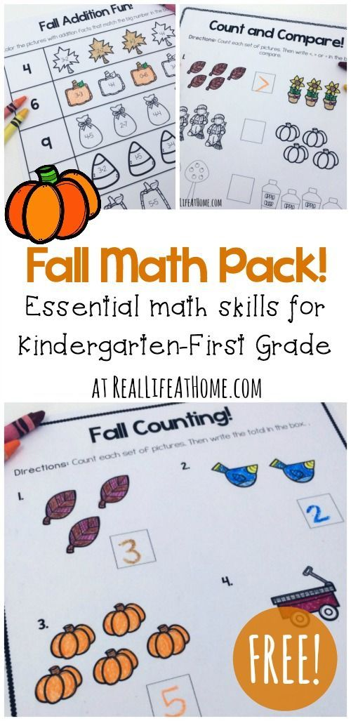Fun Math Printables: Fall Worksheets for First Grade and ...