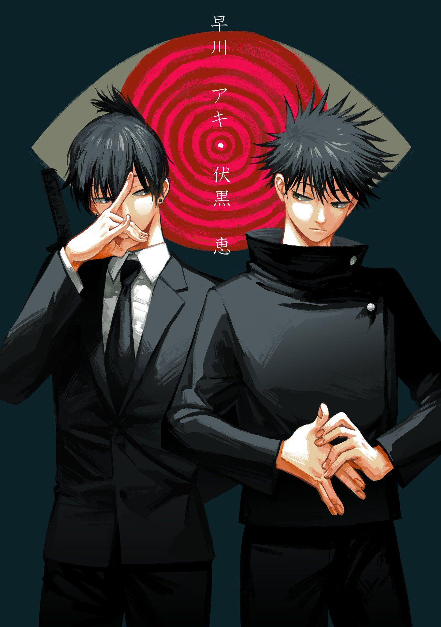 Lll I Mok On Twitter Anime Crossover Anime Jujutsu