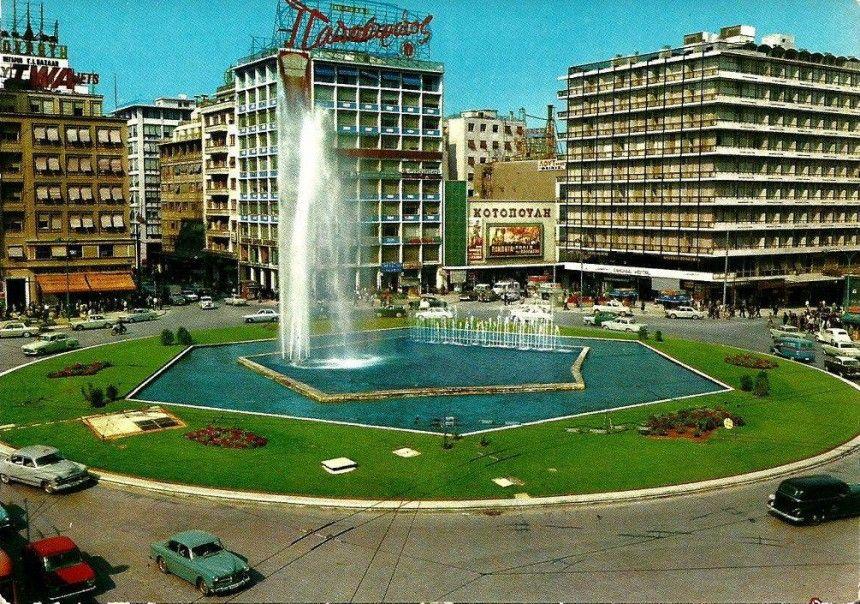 Αθήνα, πλατεία Ομονοίας. ebay