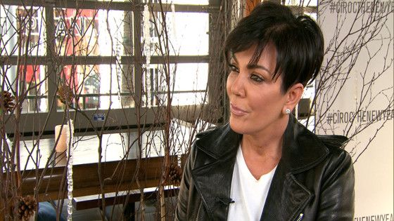 Kris Jenner Reveals Who She's Kissing on New Year's Eve, Plays Coy on Whether Harry Styles Is Coming to Christmas