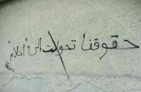 Pin On Bel Arabi بالعربي
