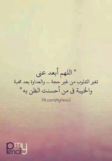 Citaten Filosofie Quran : Lul sawaaf frases arabes en botones
