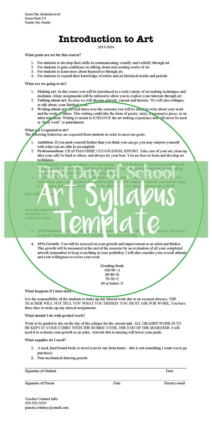 Syllabus Template For Visual Art Classes First Day Of School