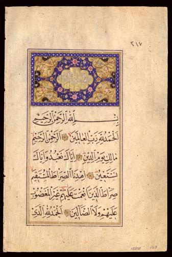 """Sura 1 Fatiha (The Opening). Likened to The Lord's Prayer for Christians. """"Praise be to God, Lord of the Worlds, the Beneficent, the Merciful, Owner of the Day of Judgment, Thee (alone) we worship; Thee (alone) we ask for help. Show us the straight path, The path of those whom Thou has favored; Not (the path) of those who earn Thine anger or of those who go astray."""" (Pickthall trans.) Turkish 1600s AD. """"Selections"""" from the Qur'an. (Audrey Shabbas)"""