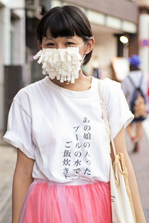 maripei(学生)のストリートスナップ|RID SNAP