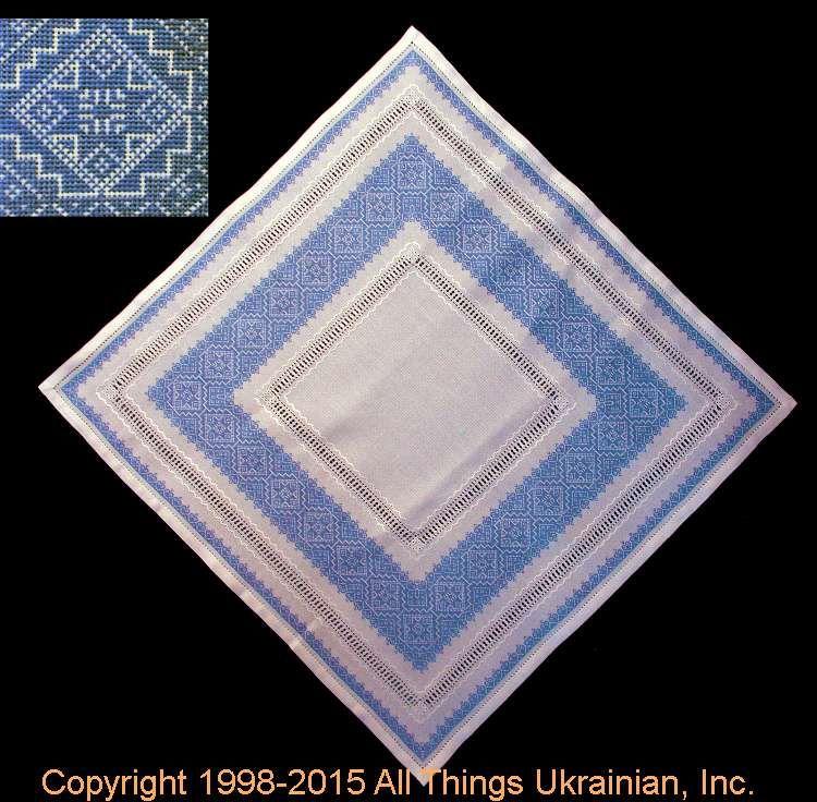 AllThingsUkrainian.com Embroidery # TE1524
