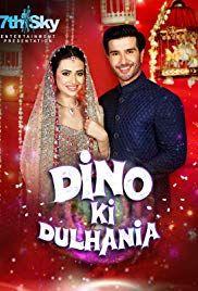 Dino Ki Dulhaniya Watch Online Full HD Movie & Download Ali Ansari. Comedy. Feroze Khan. Jinaan Hussain. P… | Hd movies download. Download ...