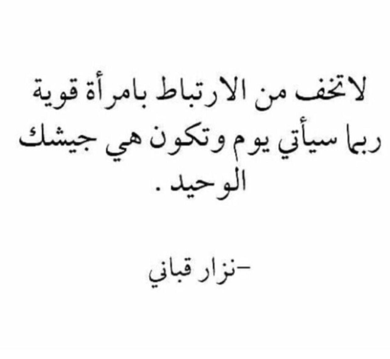 Rahaf Photo Words Quotes Wisdom Quotes Life Wisdom Quotes