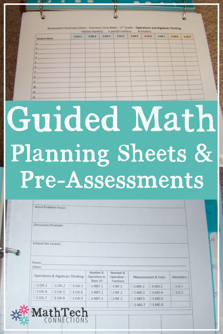 Third Grade Common Core Pre Assessments Guided Math Sheets