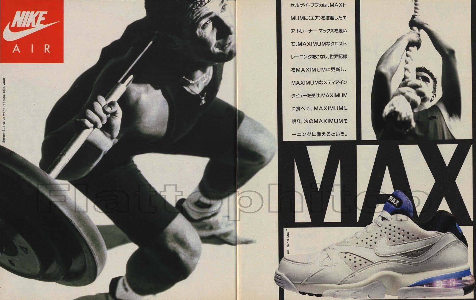 Vintage Nike Print Ads in Nike Retro Forum | Vintage Nike ...  Vintage Nike Pr...