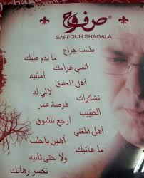 نتيجة بحث الصور عن صور اسم رويدا Personalized Items Ale Egypt