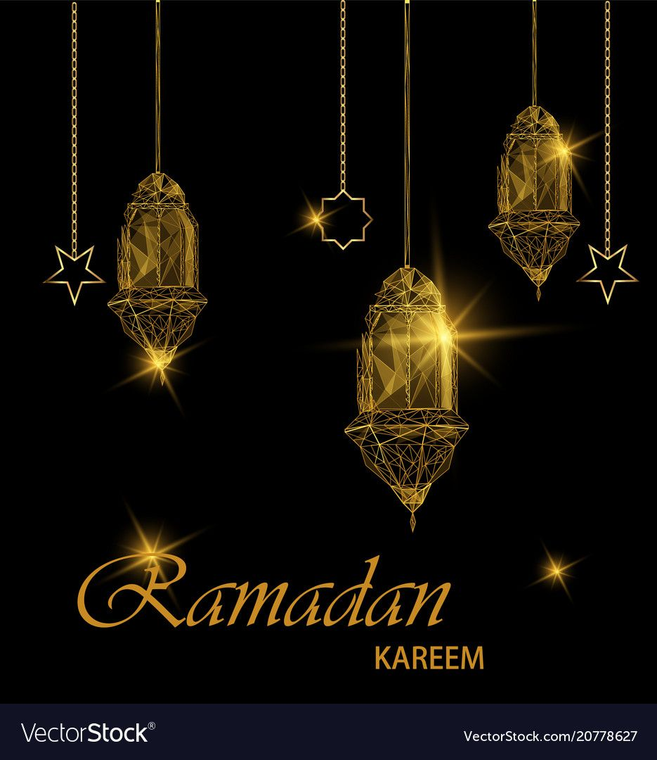 Ramadan Kareem Lantern Vector Image On Ramadan Kareem Ramadan