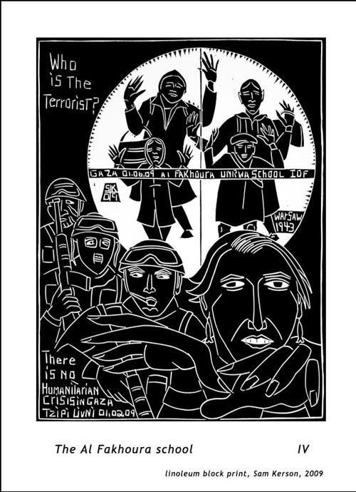 The Al Fakhoura School The Palestine Poster Project Archives Linoleum Block Printing Poster Linoleum Block