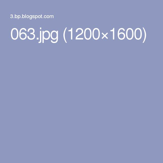 063.jpg (1200×1600)