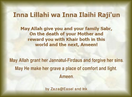 Trying Times Condolences Quotes Islamic Quotes Islamic Inspirational Quotes