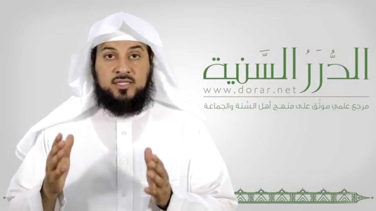 كيف تعرف الحديث الصحيح للشيخ محمد العريفي Nun Dress Fashion Taz