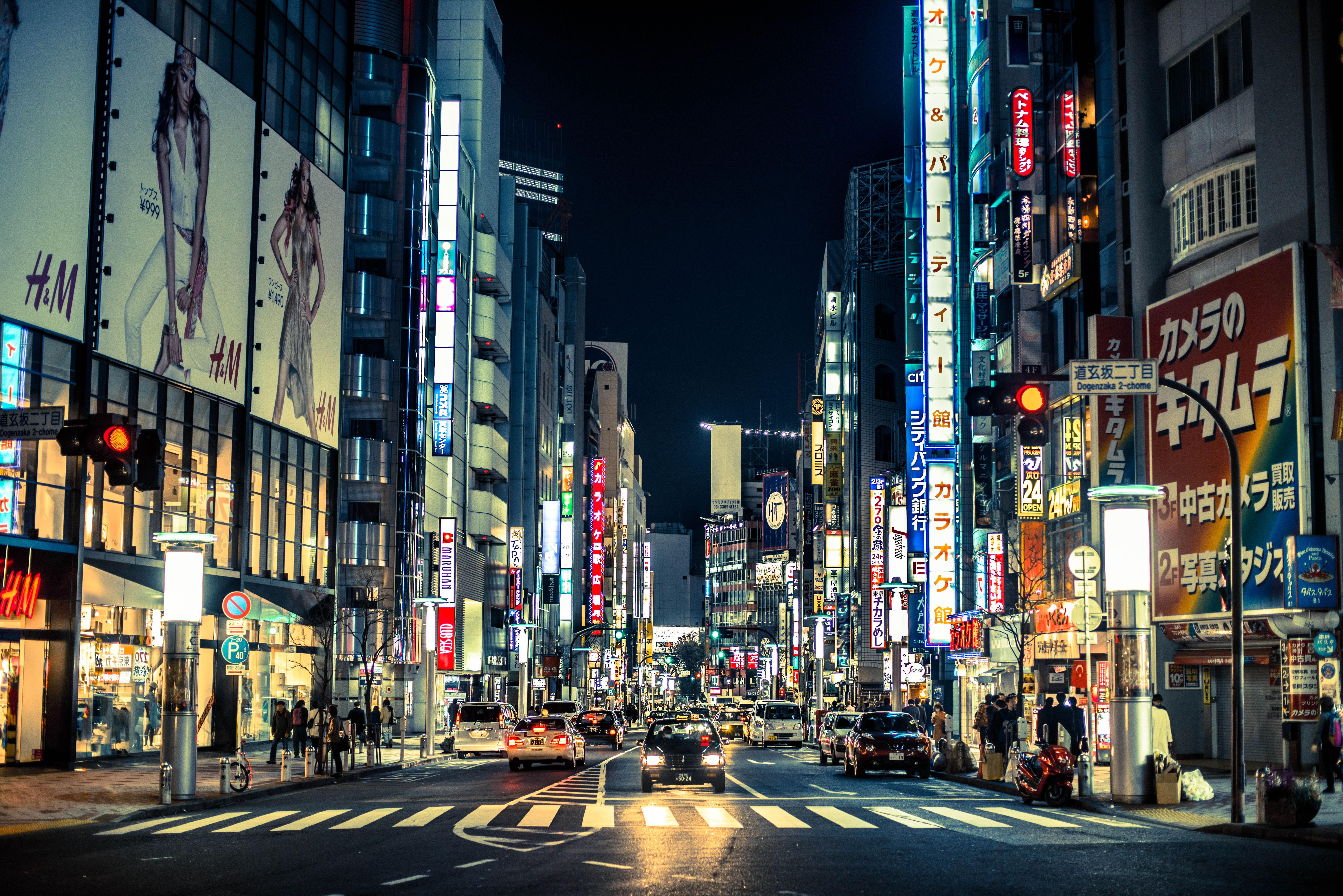 Japan 4k Wallpapers Top Free Japan 4k Backgrounds Wallpaperaccess Places In Tokyo Japanese Tourism Japan Travel
