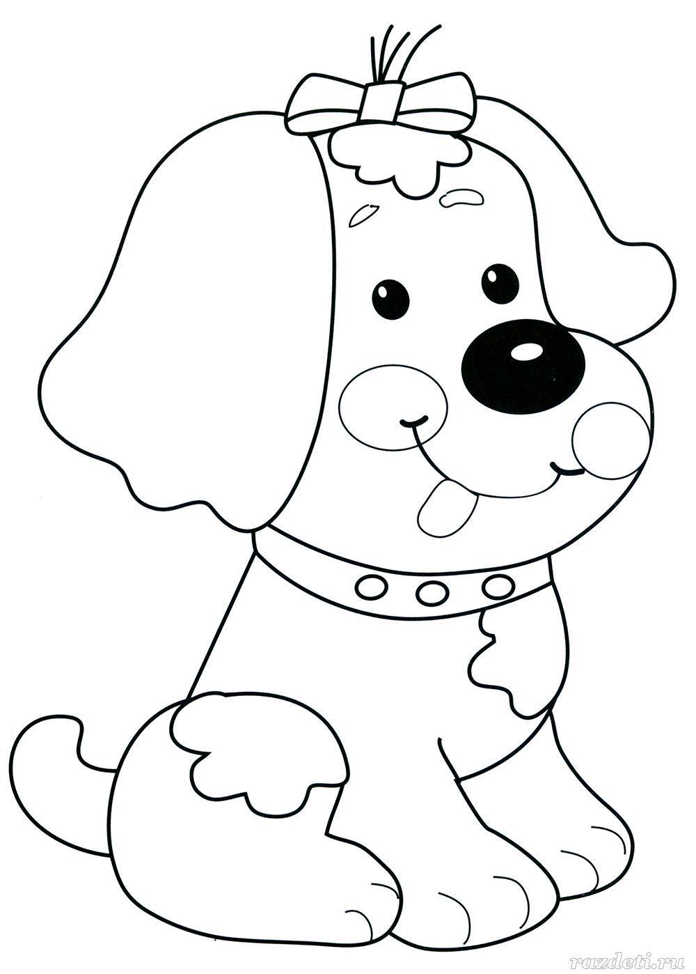 Раскраска для детей. Собака | Раскраски, Шаблоны животных ...