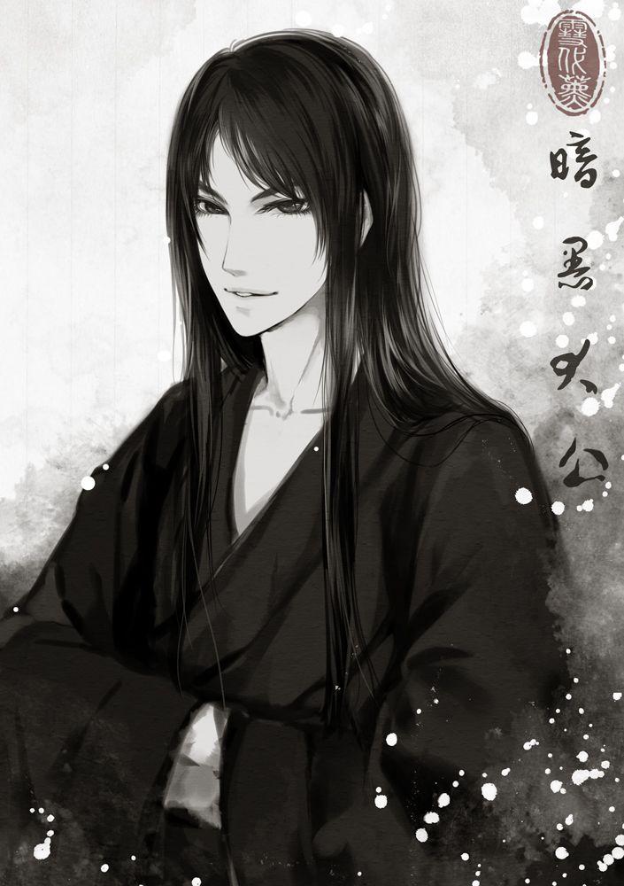 anime long black hair character