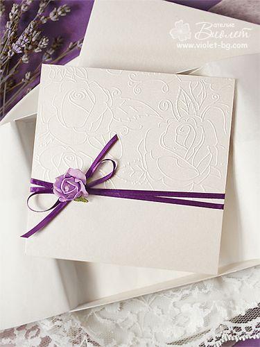 Embossed Roses Purple Ribbon Handmade Wedding Invitation