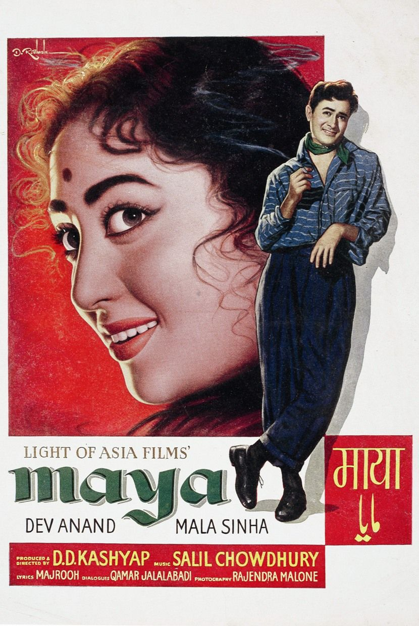 Maya 1961 Bollywood Posters From 1960s Bollywood