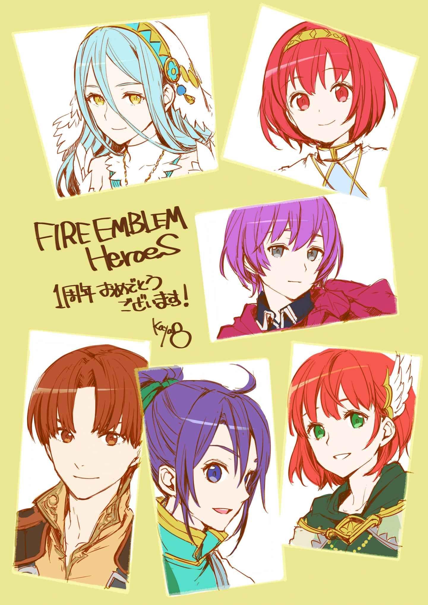 Azura Maria Katarina Tobin Fir Priscilla Fire Emblem Fire