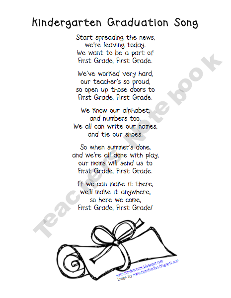Printable lyrics to first grade first grade tune of new york new printable lyrics to first grade first grade tune of new york new york stopboris Choice Image