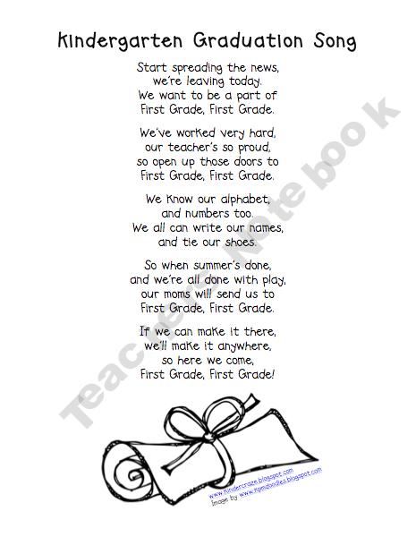 kindergarten graduation song printable