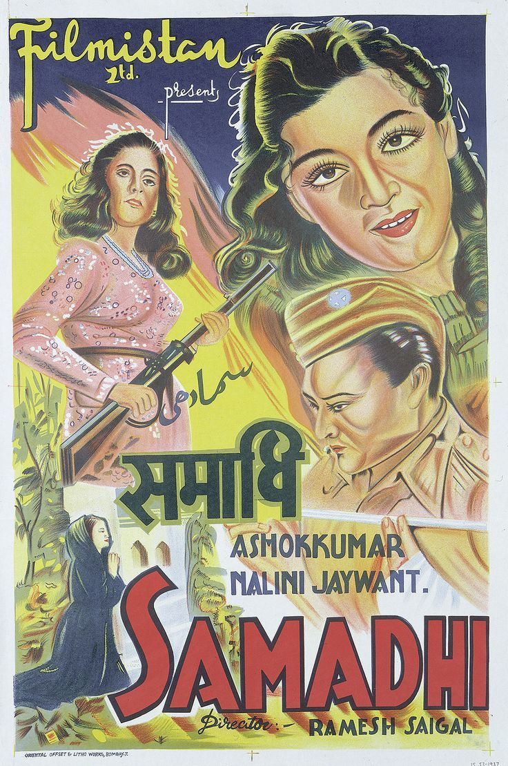 1950 Samadhi Movie Poster Bollywood Posters Classic Movies Bollywood Movies Online